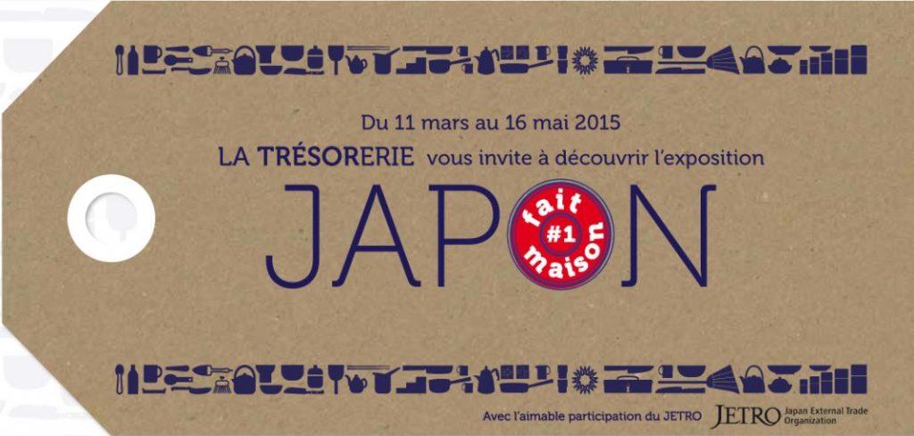exposition-japon-tresorerie-paris