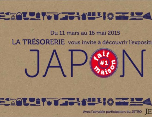 exposition-japon-tresorerie-paris